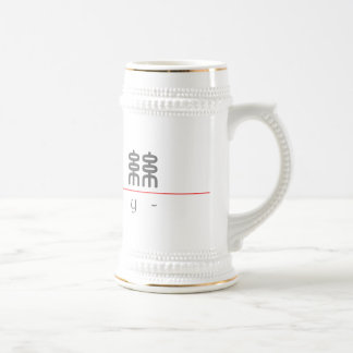 Chinese name for Cathy 20057_0.pdf Beer Stein