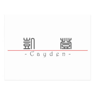 Chinese name for Cayden 22149_0.pdf Postcard