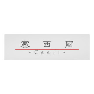 Chinese name for Cecil 20503_2.pdf Print