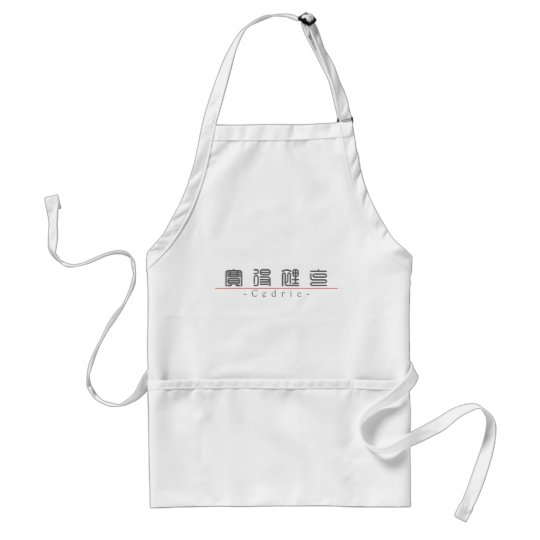 Chinese name for Cedric 20504_0.pdf Adult Apron