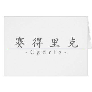 Chinese name for Cedric 20504_1.pdf Greeting Card