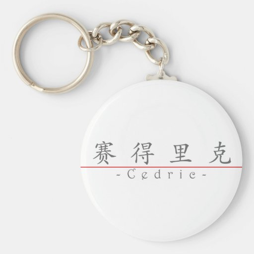 Chinese name for Cedric 20504_1.pdf Keychains