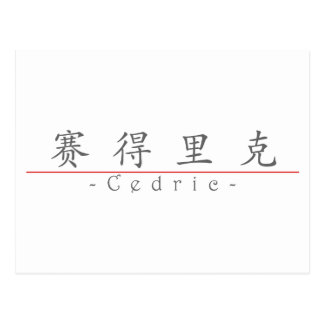 Chinese name for Cedric 20504_1.pdf Postcard