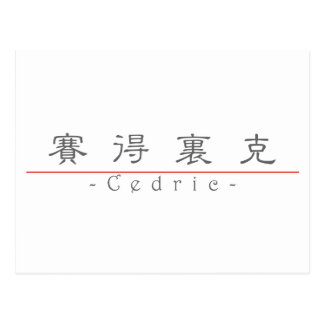 Chinese name for Cedric 20504_2.pdf Postcard