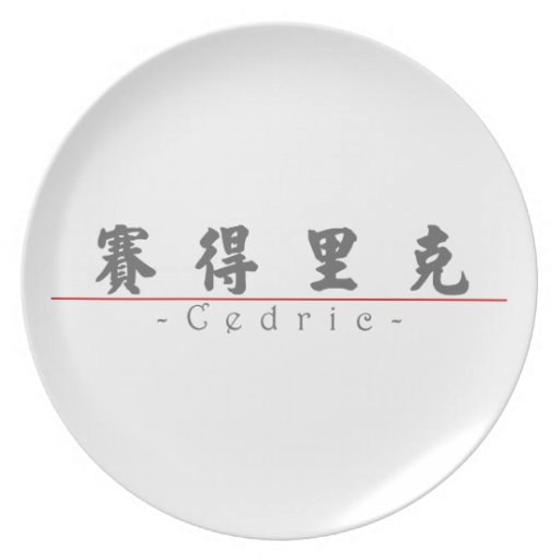 Chinese name for Cedric 20504_4.pdf Plate