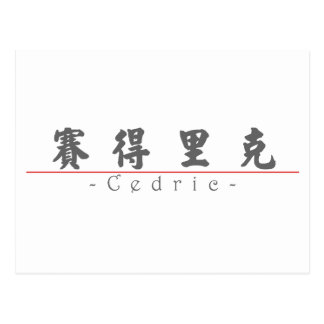 Chinese name for Cedric 20504_4.pdf Postcard