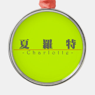Chinese name for Charlotte 20060_3 pdf Ornament
