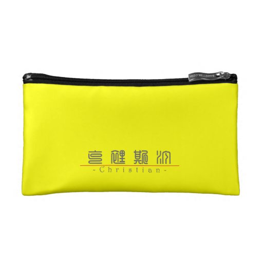 Chinese name for Christian 20512_0.pdf Cosmetic Bag