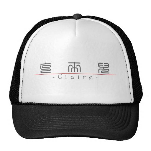 Chinese name for Claire 20065_0.pdf Trucker Hat