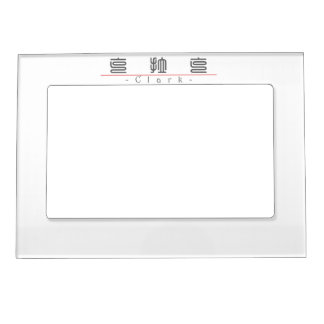 Chinese name for Clark 20516_0 pdf Photo Frame Magnet