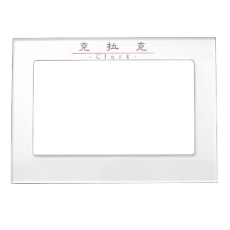 Chinese name for Clark 20516_2 pdf Picture Frame Magnets