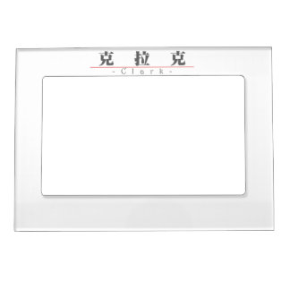 Chinese name for Clark 20516_3 pdf Photo Frame Magnets
