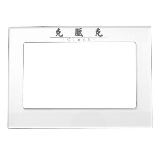 Chinese name for Clark 20516_4 pdf Magnetic Photo Frames