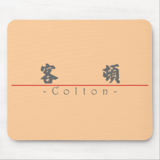 Chinese name for Colton 22073_4.pdf Mouse Pad