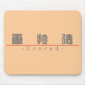 Chinese name for Conrad 20526_0.pdf Mousepads