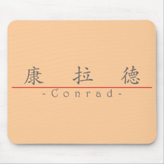 Chinese name for Conrad 20526_1.pdf Mouse Pads