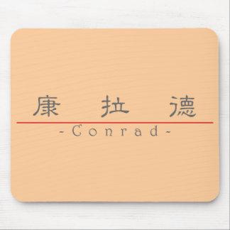 Chinese name for Conrad 20526_2.pdf Mousepad