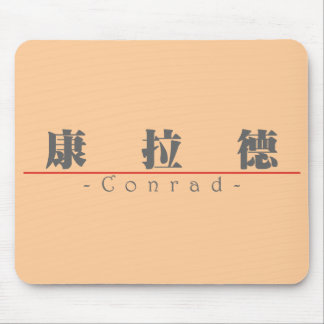 Chinese name for Conrad 20526_3.pdf Mouse Pad
