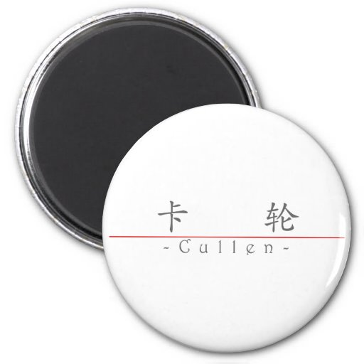 Chinese name for Cullen 22470_1.pdf 2 Inch Round Magnet