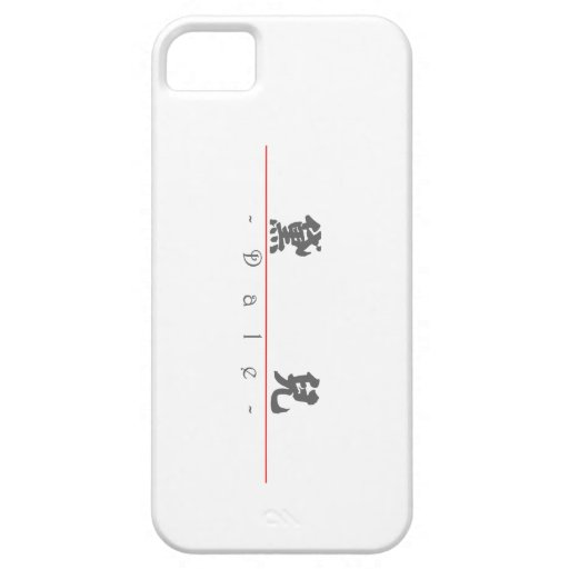 Chinese name for Dale 20075_4.pdf iPhone 5 Covers