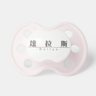 Chinese name for Dallas 22326_3 pdf Baby Pacifiers