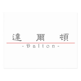 Chinese name for Dalton 22275_2.pdf Postcard