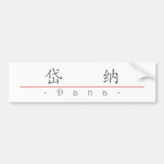 Chinese name for Dana 20533_1.pdf Bumper Stickers