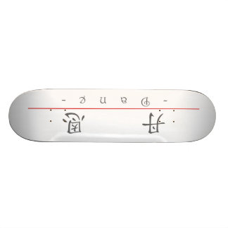 Chinese name for Dane 22468_1.pdf Skateboard Deck