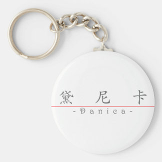 Chinese name for Danica 21462_1.pdf Basic Round Button Keychain