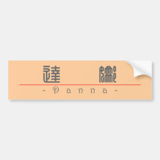 Chinese name for Danna 21364_0.pdf Bumper Sticker