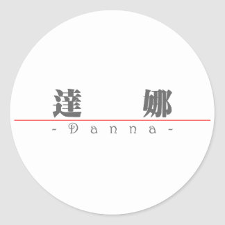 Chinese name for Danna 21364_3.pdf Classic Round Sticker