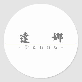Chinese name for Danna 21364_4.pdf Classic Round Sticker