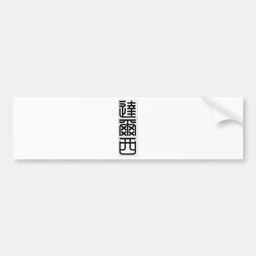 Chinese name for Darcy 20535_0.pdf Car Bumper Sticker