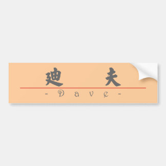 Chinese name for Dave 20538_4.pdf Bumper Sticker