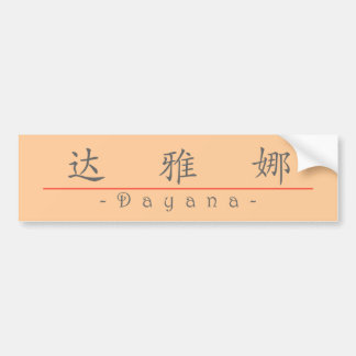 Chinese name for Dayana 21445_1.pdf Bumper Sticker