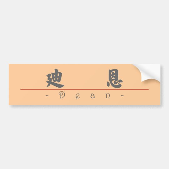 Chinese name for Dean 20540_4.pdf Bumper Sticker