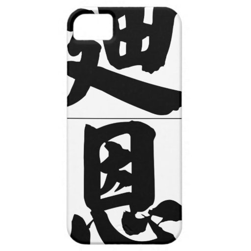 Chinese name for Dean 20540_4.pdf iPhone 5 Cases