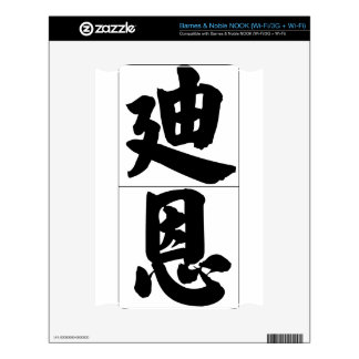 Chinese name for Dean 20540_4.pdf Decals For The NOOK