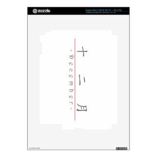 Chinese name for December 60016_1.pdf iPad 3 Skins