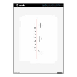 Chinese name for December 60016_2.pdf iPad 3 Skin