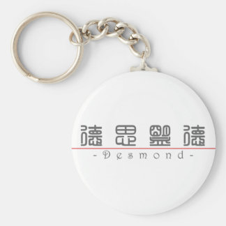 Chinese name for Desmond 22357_0.pdf Keychain