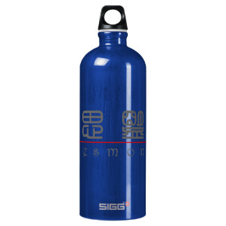 Chinese name for Desmond 22357_0.pdf Water Bottle