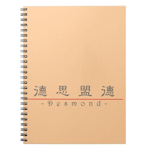 Chinese name for Desmond 22357_2.pdf Note Book