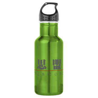 Chinese name for Desmond 22357_3.pdf Stainless Steel Water Bottle