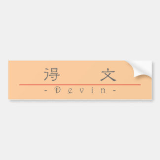 Chinese name for Devin 20544_2.pdf Car Bumper Sticker