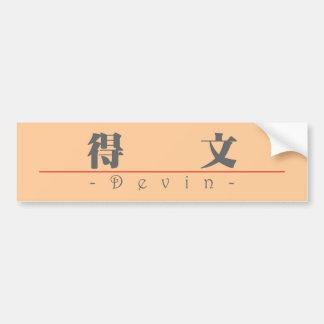 Chinese name for Devin 20544_3.pdf Car Bumper Sticker