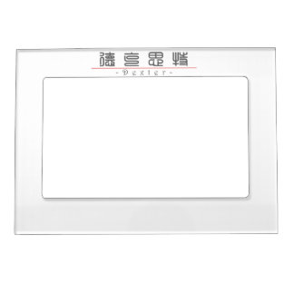 Chinese name for Dexter 22383_0.pdf Magnetic Photo Frame