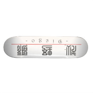 Chinese name for Diego 22098_0.pdf Skate Board Decks