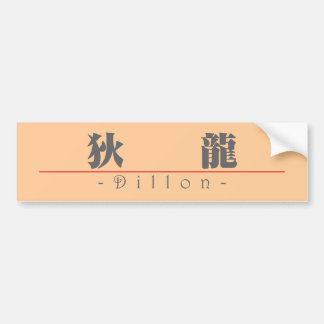Chinese name for Dillon 22344_3.pdf Car Bumper Sticker