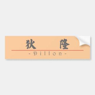 Chinese name for Dillon 22344_4.pdf Car Bumper Sticker